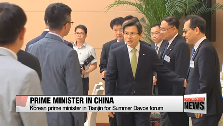 Korean prime minister in China for Summer Davos, talks on N. Korea