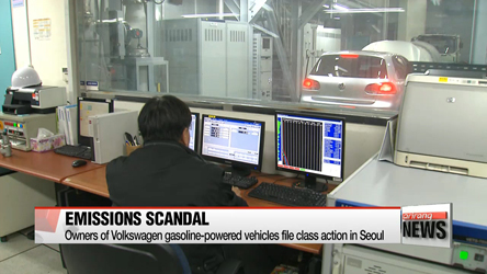 Owners of Volkswagen gasoline-powered vehicles file class action in Seoul
