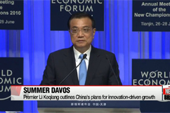 Chinese Premier Li Keqiang emphasizes innovation at Summer Davos