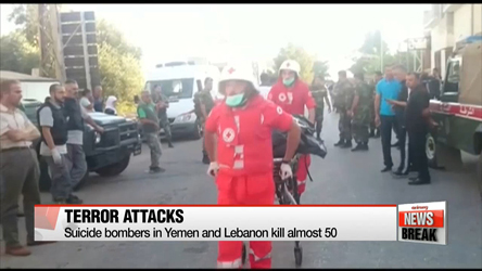 Suicide bombings in Lebanon and Yemen kill dozens