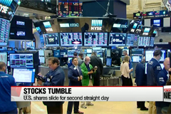 Global stock market remains volatile amid Brexit fallout