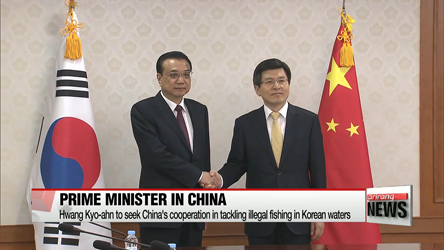 S. Korean prime minister to meet Chinese counterpart on Tuesday