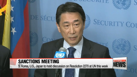 China submits N. Korea sanctions report: S. Korean official