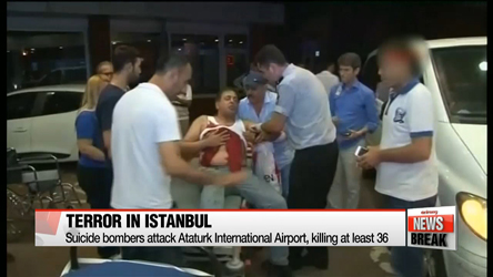 At least 36 dead, 147 injured in terror attack at Istanbul airport