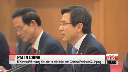 S. Korean PM to hold talks with Chinese President Xi Jinping