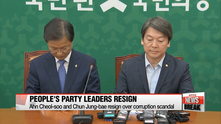 People's Party co-leaders resign over corruption scandal