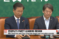 People's Party co-leaders resign over allegations of corruption within party's ranks