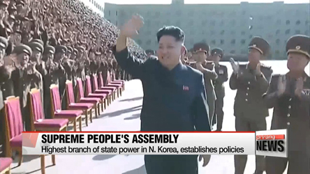 N. Korean leader given new title at parliamentary meeting