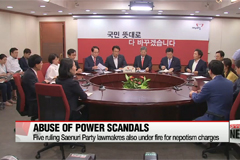 Lawmakers in hot water over abuse of power allegations