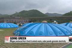 President Park visits eco-city in Gangwon-do province