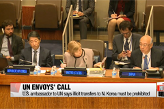 S. Korea, U.S., Japan's UN ambassadors call on int'l community to implement sanctions on N. Korea