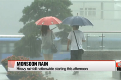 Northward monsoonal front to bring heavy rainfall nationwide