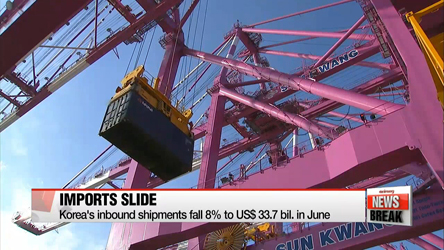 Korea's exports fall for 18th straight month
