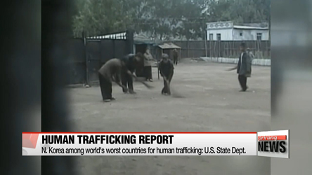 N. Korea among world's worst countries for human trafficking: U.S. State Dept.