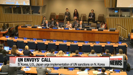 S. Korea, U.S., Japan urge implementation of UN sanctions on N. Korea