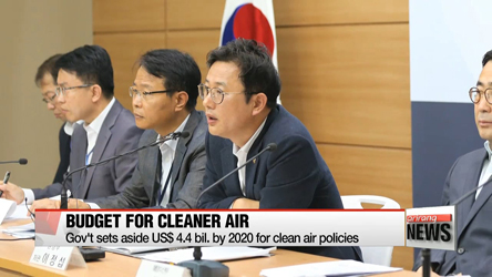 Gov't sets aside US$4.4 bil. by 2020 for clean air policies