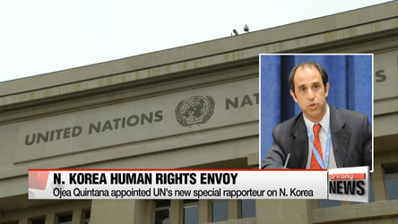 Ojea Quintana appointed UN's new special rapporteur on N. Korea