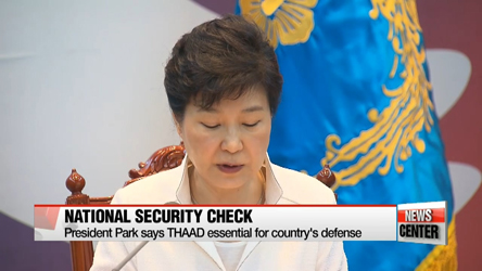 President Park calls for national support on THAAD deployment at NSC meeting