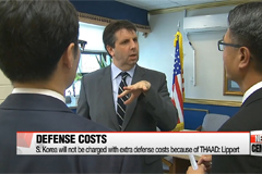 Defense costs will not be influenced by THAAD : Lippert