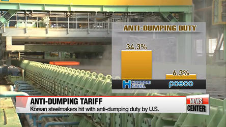 South Korean metal companies hit by U.S. antidumping duties