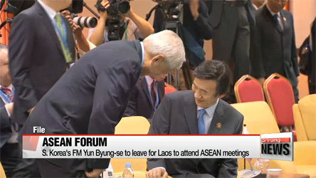 Seoul's FM Yun Byung-se to leave for Laos to attend ASEAN meetings