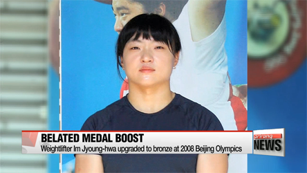 Weightlifter Im Jyoung-hwa upgraded to bronze at 2008 Beijing Olympics
