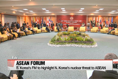 S. Korea's FM to highlight N. Korea's nuclear threat to ASEAN
