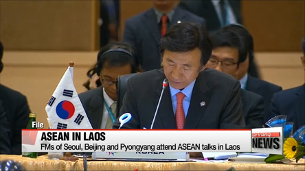 South Korea and China's Foreign Ministers to hold bilateral meeting in Laos Sunday