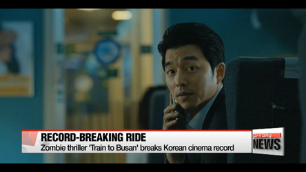 'Train to Busan' breaks Korea's single-day attendance record