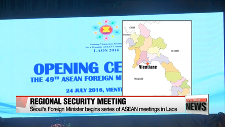 South Korea's Foreign Minister to focus on North Korea issue at ASEAN meetings and bilaterals