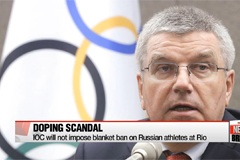 IOC will not impose blanket ban on Russian athletes at Rio