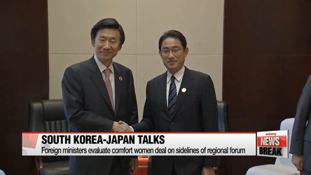 Seoul, Tokyo foreign ministers evaluate comfort women deal at security meeting in Laos