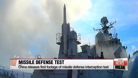 China releases first footage of missile defense interception test