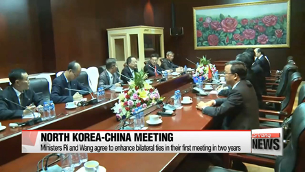 North Korea and China's top diplomats hold first meeting in two years