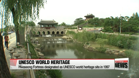 Grand beauty of Hwaseong Fortress
