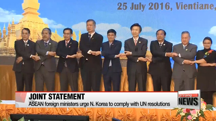 ASEAN foreign ministers urge N. Korea to comply with UN resolutions