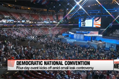 Democratic National Convention kicks off amid email leak controversy