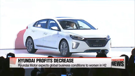 Hyundai Motors profits amount to 3 bil. won for 1H, 7 percent decrease from previous year