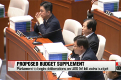 Gov't submits extra budget proposal to parliament