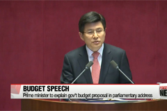 Prime minister to explain gov't budget proposal in parliamentary address