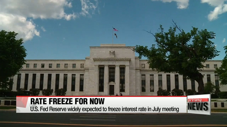 Federal Reserve expected to hold fire in July