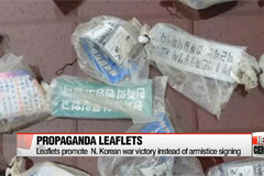 N. Korea sends propaganda leaflets by river for first time