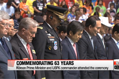 S. Korean gov't remembers the 63rd anniversary of the Korean War Armistice