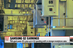 Samsung Electronics reports 18% gain in Q2 operating profit