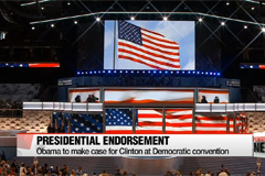 Obama to make case for Clinton at Democratic convention