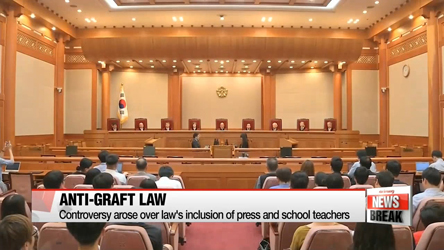 Anti-graft law ruled constitutional