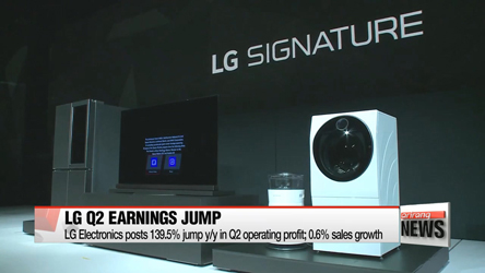 Korean tech giants Samsung and LG see operating profits rise in Q2