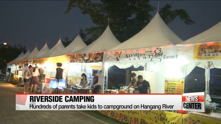 Nightview of city in nature,  Hundreds enjoy camping by Hangang river