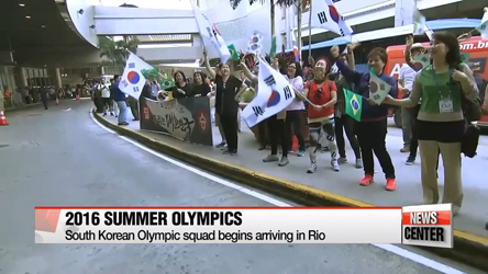 S. Korea's Olympic Squad Members Start to Arrive in Rio