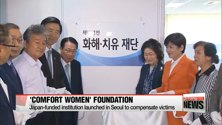 'Comfort Women' foundation launched but tensions remain